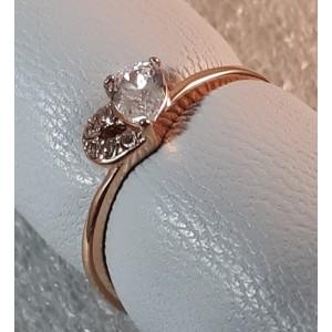 """Ring """"Healani"""""""